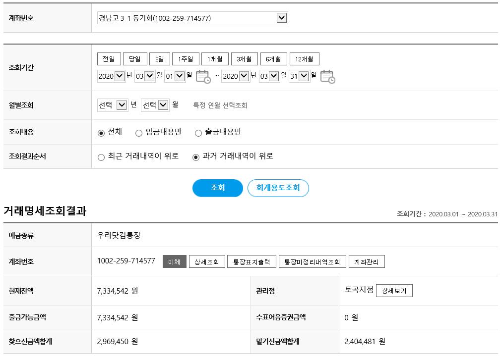 3월결산_01.PNG