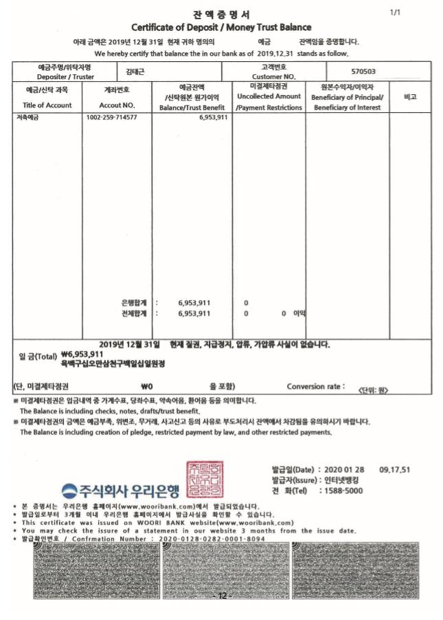 정기총회_12.PNG